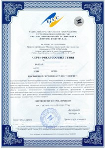 iso-9001-1-eac