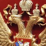 Дата введения новых российских Классификаторов передвинута на 1 января 2017 года